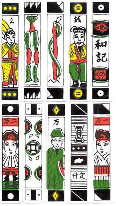 Chinese playing cards.